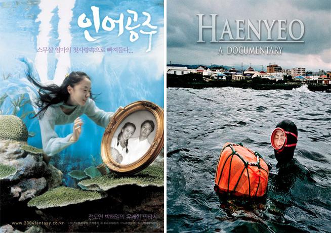 haenyeo04